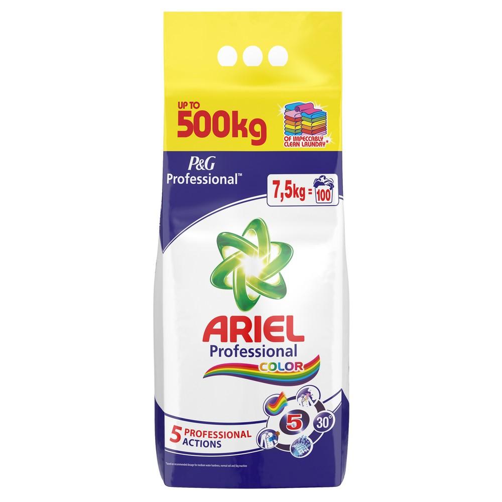 Profesionální prací prášek ARIEL Color 100 praní / 7,5 kg, cena za ks