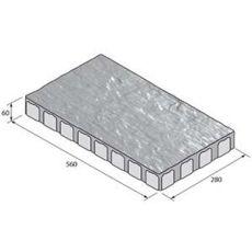 Betonová dlažba BEST ATRIO, colormix Citrín, výška 60 mm