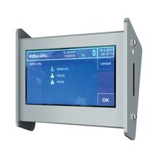 Nabíjecí stanice pro žetony RFID Sanela SLZA 30