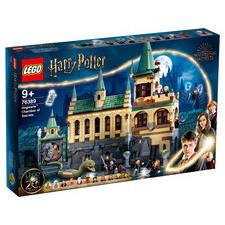 LEGO® HARRY POTTER™ Rokfort: Tajomná komnata